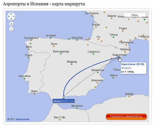 Москва аликанте маршрут на самолете